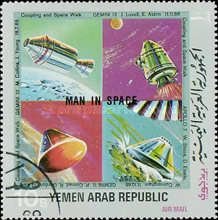 [Airmail - Manned Space Flight, type WS]