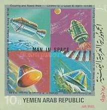 [Airmail - Manned Space Flight, type WS1]