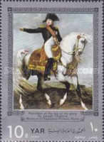 [Airmail - The 200th Anniversary of the Birth of Napoleon Bonaparte, 1769-1821, type XB]