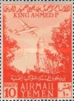 [Airmail - The 5th Anniversary of Accession of King Ahmed, Typ XBX]