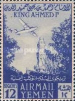 [Airmail - The 5th Anniversary of Accession of King Ahmed, Typ XBX1]