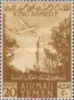 [Airmail - The 5th Anniversary of Accession of King Ahmed, Typ XBX2]