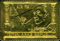 [Airmail - Refugee Commemoration, Typ XPX1]