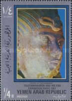 [Tutankhamun and His Time - Exhibition in Paris 1967, type YN]