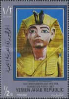 [Tutankhamun and His Time - Exhibition in Paris 1967, Typ YP]