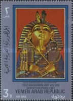 [Airmail - Tutankhamun and His Time - Exhibition in Paris 1967, Typ YR]