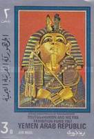 [Airmail - Tutankhamun and His Time - Exhibition in Paris 1967, Typ YR1]