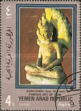 [Airmail - Siamese Sculptures, type YY]