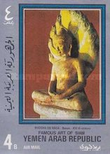 [Airmail - Siamese Sculptures, type YY1]