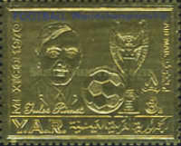 [Airmail - Football World Cup - Mexico - Jules Rimet, Football World Cup Founder, type ZW]
