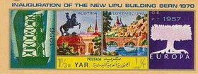[Inauguration of the New Headquarters of the Universal Postal Union in Bern - Europa Stamps 1956-1970, type ZX1]