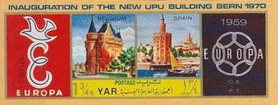 [Inauguration of the New Headquarters of the Universal Postal Union in Bern - Europa Stamps 1956-1970, type ZY1]