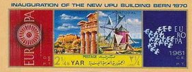 [Inauguration of the New Headquarters of the Universal Postal Union in Bern - Europa Stamps 1956-1970, Typ ZZ1]