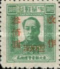 [Previously Issued Stamps Surcharged, Typ AD6]