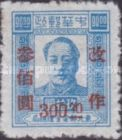 [Previously Issued Stamps Surcharged, Typ AD7]