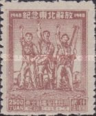 [Liberation of North China, Typ AF2]