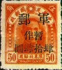 [Postage Stamp No. 19 Surcharged, type B]