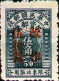 [Surcharged Postage Due Stamps, type B2]