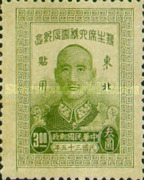 [The 60th Anniversary of the Birth of Chiang Kai-shek, type F1]
