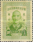 [The 60th Anniversary of the Birth of Chiang Kai-shek, type F3]