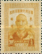 [The 60th Anniversary of the Birth of Chiang Kai-shek, type F4]