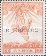 [Greek Postage Stamps of 1913 Overprinted, Typ A3]