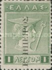 [Greek Postage Stamps Overprinted - Lithographic Print, 1913-1924 Issue, Typ B9]