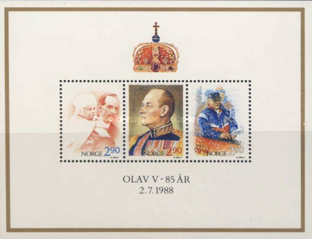 [The 85th Anniversary of the Birth of King Olav, Typ ]