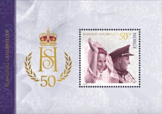 [The 50th Anniversary of the Wedding of King Harald V & Queen Sonja, Typ ]