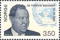 [The 50th anniversary of the United Nations, Typ ADO]