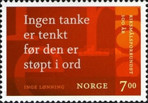 [Quotation from Inge Lonning, Typ ASS]