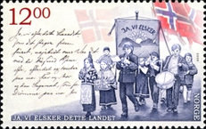 [The 150th Anniversary of Norway's National Anthem, Typ AUZ]
