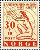 [Charity stamp - The Fight Against Cancer, type DS]