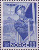 [The 100th Anniversary of the Norwegian Railroad, Typ DW]