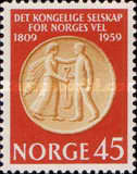 [The 150th Anniversary of the Royal Society for the Welfare of Norway, Typ EQ]