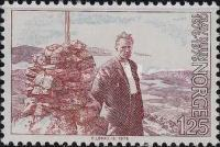 [The 100th anniversary of the Birth of Olav Dunn, Typ MR]