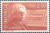 [EUROPA Stamps - Inventions, Typ SI]