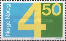 [Numeral Stamps, Typ VG1]