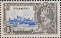 [The 25th Anniversary of the Accession of King George V, type F]