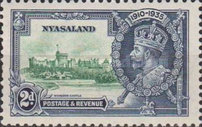 [The 25th Anniversary of the Accession of King George V, type F1]
