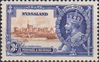 [The 25th Anniversary of the Accession of King George V, type F2]