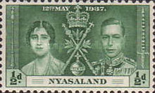[Coronation of King George VI and Queen Elizabeth, type G]