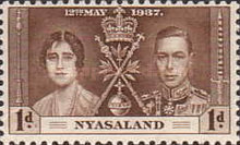 [Coronation of King George VI and Queen Elizabeth, type G1]