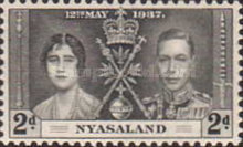 [Coronation of King George VI and Queen Elizabeth, type G2]