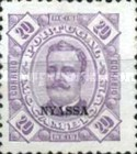 [Mozambique Postage Stamps Overprinted