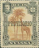 [Giraffe Stamps of 1901 Overprinted