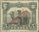 [Dromedary Camels - Not Issued Stamps Overprinted