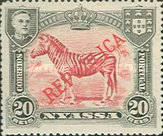 [Zebra - Not Issued Stamps Overprinted