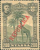 [Giraffe - Not Issued Stamps Overprinted