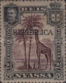 [Giraffe & Dromedary Camels - Stamps of 1901-1903 Overprinted